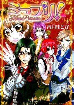 อ่านการ์ตูน มังงะ Misupuri! แปลไทย