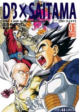 อ่านการ์ตูน มังงะ Dragon Ball Z Vs One Punch Man แปลไทย
