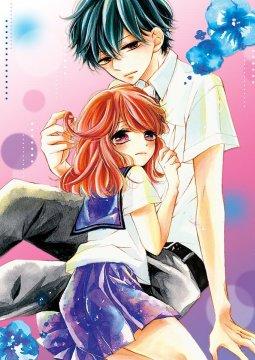 อ่านการ์ตูน มังงะ Tsutsunuke Love Letter แปลไทย
