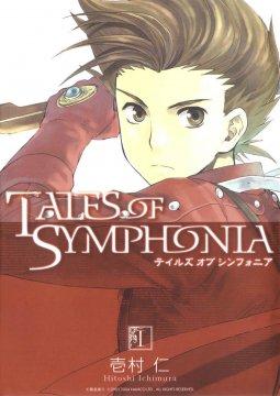 อ่านการ์ตูน มังงะ Tales of Symphonia แปลไทย