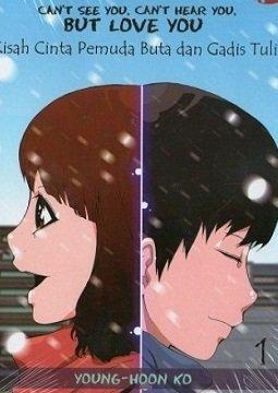 อ่านการ์ตูน มังงะ Cant see cant hear but love แปลไทย