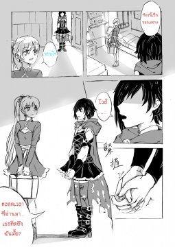 อ่านการ์ตูน มังงะ RWBY : Did you miss me แปลไทย