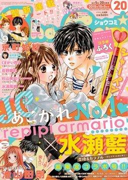 อ่านการ์ตูน มังงะ Koi Furu Colorful: Zenbu Kimi to Hajimete แปลไทย
