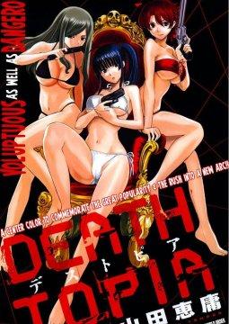 อ่านการ์ตูน มังงะ Deathtopia แปลไทย