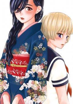 อ่านการ์ตูน มังงะ Kimi wa Shoujo แปลไทย