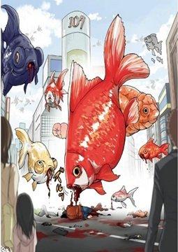อ่านการ์ตูน มังงะ Shibuya Kingyo แปลไทย