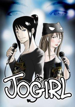 อ่านการ์ตูน มังงะ Jogirl แปลไทย