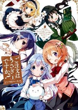 อ่านการ์ตูน มังงะ Gochuumon wa Usagi desu ka? Anthology Comic แปลไทย