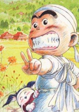 อ่านการ์ตูน มังงะ Hanada Shounen-shi แปลไทย