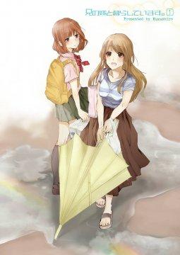 อ่านการ์ตูน มังงะ Ani no Yome to Kurashite Imasu แปลไทย