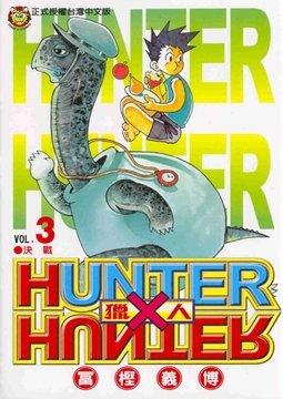 อ่านการ์ตูน มังงะ Hunter x Hunter แปลไทย