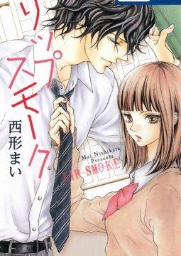 อ่านการ์ตูน มังงะ Lip Smoke  แปลไทย