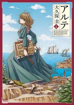 อ่านการ์ตูน มังงะ Arte แปลไทย