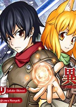 อ่านการ์ตูน มังงะ Isekai wo Seigyo Mahou de Kirihirake! แปลไทย