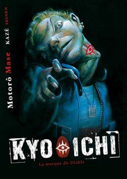 อ่านการ์ตูน มังงะ Kyo-ichi แปลไทย