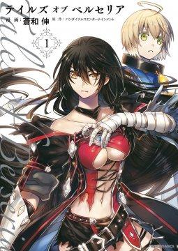 อ่านการ์ตูน มังงะ Tales of Berseria แปลไทย