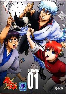 อ่านการ์ตูน มังงะ Gintama แปลไทย