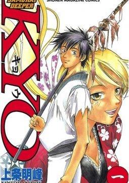อ่านการ์ตูน มังงะ Samurai Deeper Kyo แปลไทย