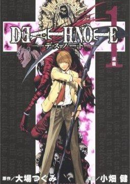 อ่านการ์ตูน มังงะ Death Note แปลไทย