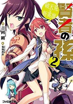 อ่านการ์ตูน มังงะ Kenja no Mago แปลไทย