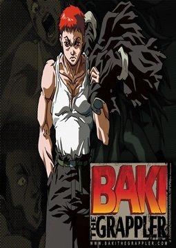 อ่านการ์ตูน มังงะ Grappler Baki แปลไทย