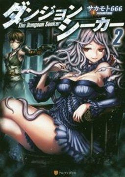 อ่านการ์ตูน มังงะ Dungeon Seeker แปลไทย