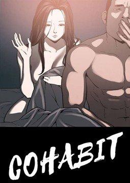 อ่านการ์ตูน มังงะ Cohabit แปลไทย