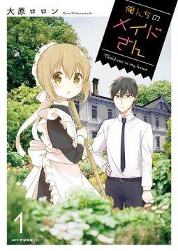 อ่านการ์ตูน มังงะ Orenchi no Maid-san แปลไทย