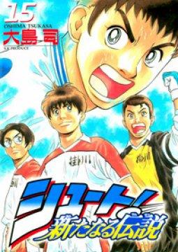 อ่านการ์ตูน มังงะ Shoot!: Aoki Meguriai แปลไทย