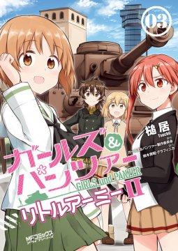 อ่านการ์ตูน มังงะ Girls Und Panzer - Little Army II แปลไทย