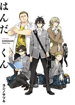 อ่านการ์ตูน มังงะ Handa-kun แปลไทย
