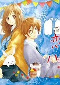 อ่านการ์ตูน มังงะ Koisuru Harinezumi  แปลไทย