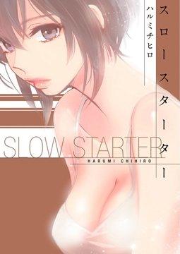 อ่านการ์ตูน มังงะ Slow Starter แปลไทย