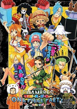 อ่านการ์ตูน มังงะ ONE PIECE PARTY SD แปลไทย