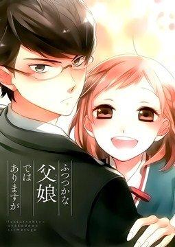 อ่านการ์ตูน มังงะ Futsutsuka na Oyako de wa Arimasu ga แปลไทย