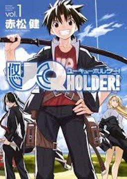 อ่านการ์ตูน มังงะ UQ Holder! แปลไทย