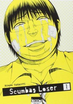 อ่านการ์ตูน มังงะ Saiteihen no Otoko แปลไทย