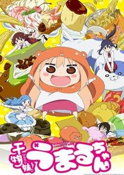 อ่านการ์ตูน มังงะ Himouto! Umaru-chan แปลไทย