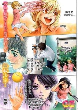 อ่านการ์ตูน มังงะ GE: Good Ending แปลไทย