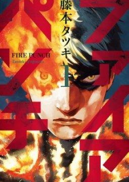 อ่านการ์ตูน มังงะ Fire Punch แปลไทย