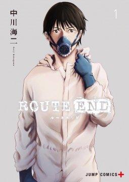 อ่านการ์ตูน มังงะ Route End แปลไทย