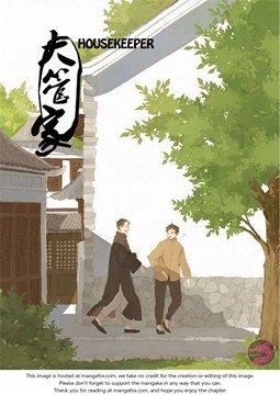 อ่านการ์ตูน มังงะ Daguanjia แปลไทย