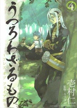 อ่านการ์ตูน มังงะ Utsurowazarumono - Breath of Fire IV แปลไทย