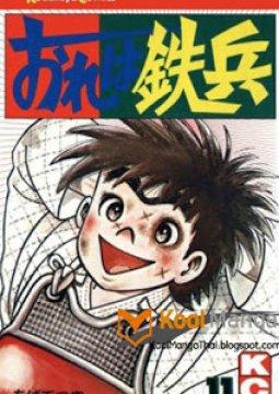 อ่านการ์ตูน มังงะ Shounen yo Racket o Dake แปลไทย