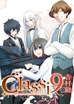 อ่านการ์ตูน มังงะ CLASSI9 แปลไทย