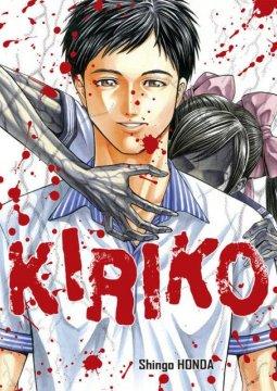 อ่านการ์ตูน มังงะ Kiriko แปลไทย