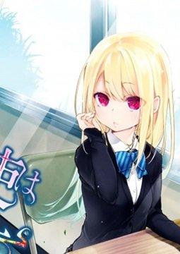 อ่านการ์ตูน มังงะ Oroka na Tenshi wa Akuma to Odoru แปลไทย