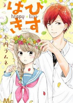 อ่านการ์ตูน มังงะ Happy x Kiss แปลไทย