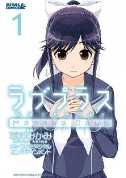 อ่านการ์ตูน มังงะ LOVE PLUS Manaka Days แปลไทย