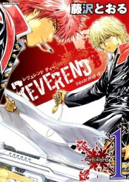 อ่านการ์ตูน มังงะ Reverend D แปลไทย